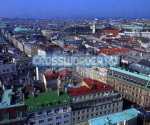 города мира на букву и - фото 10