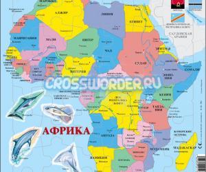 страна в азии 4 буквы